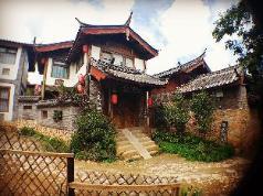 Lijiang Shuhe HIDO-Space Creative Inn, Lijiang