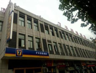 7 Days Inn Shanghai Minhang Zhuanqiao Subway Station Weidu Road Branch