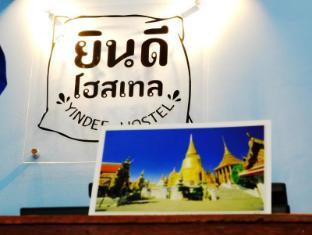 Yindee Hostel Bangkok - Bangkok