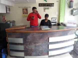 STARiHOTELS Muzzafarnagar - Roorkee