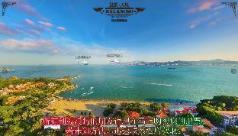 Xiamen Gulangyu Liuyue Sea View Hotel, Xiamen