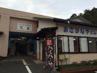 Business Hotel Amakusa Амакуса