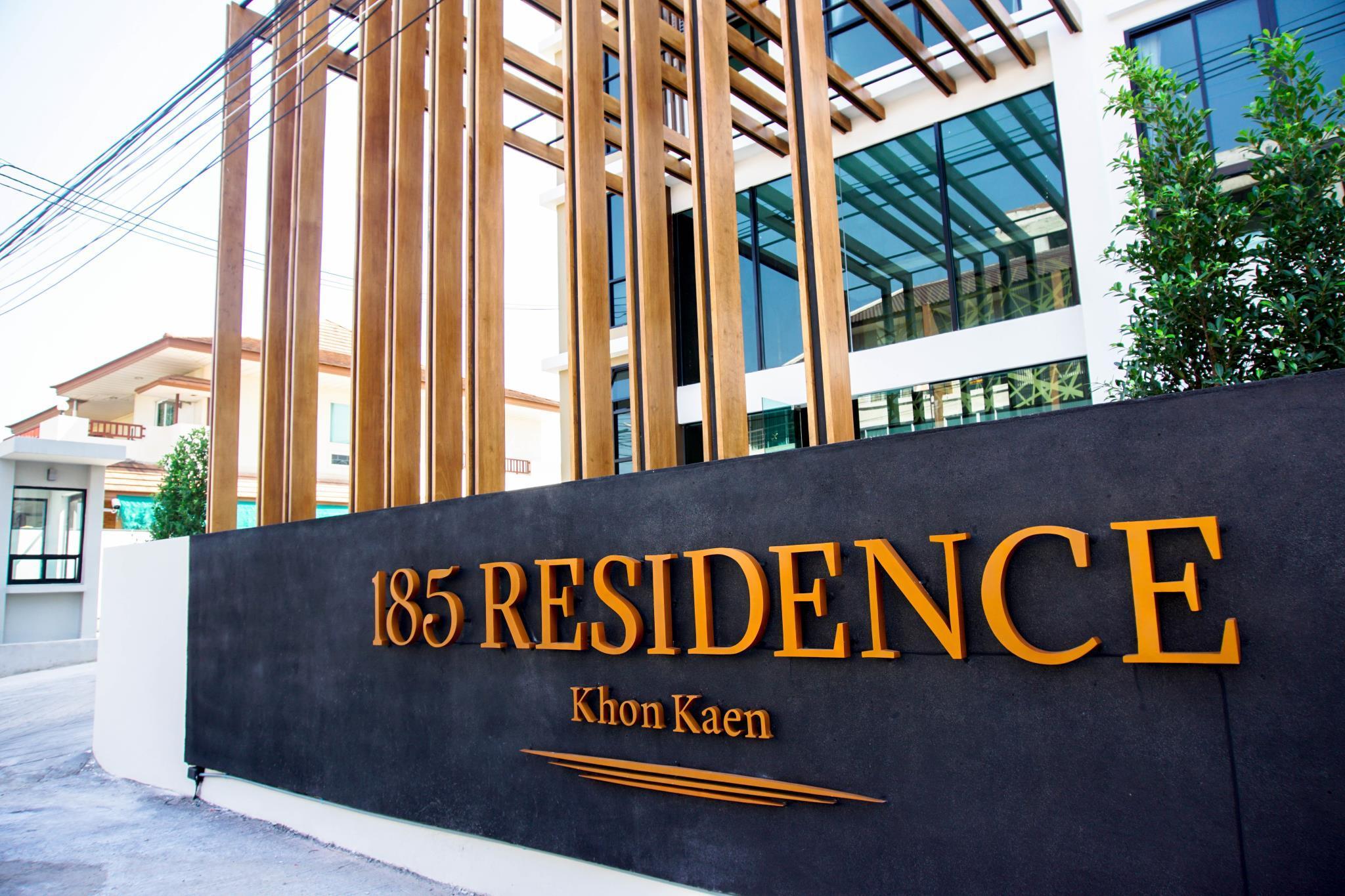 185 Residence,185 เรสซิเดนซ์