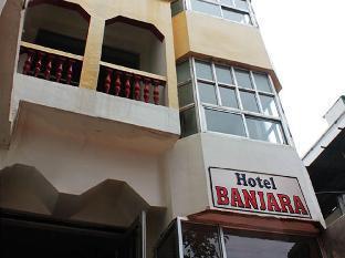 Hotel New Banjara