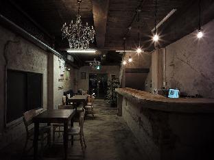 道后肉桂旅馆 image