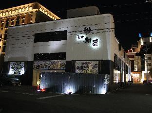 Hotel KYOTO WAKURA -Adult Only