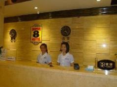 Super 8 Hotel Chengdu Airport Dongsheng Branch, Chengdu