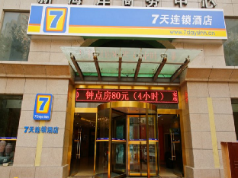 7 Days Inn Xian West Gaoxin Keji Road Subway Station Branch, Xian