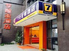 7 Days Inn Chongqing Wansheng Sanyuanqiao Commercial Center Branch, Chongqing