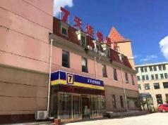 7 Days Inn Zhangjiakou Chongli Yuxing Road Branch, Zhangjiakou