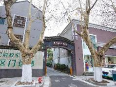 Hangzhou Lanshui International Youth Hostel, Hangzhou