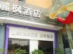 Lavande Hotel Guangzhou Tianhe Coach Station, Guangzhou