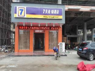 7 Days Inn Ganzhou Nankang Furniture Center Branch