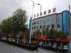 7 Days Inn Yulin Nanmenkou Bus Station Branch, Yulin (Shaanxi)