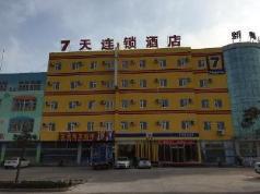 7 Days Inn Rizhao Development Zone Branch, Rizhao