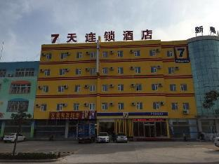7 Days Inn Rizhao Development Zone Branch