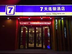 7 Days Inn Wuwei Dongdajie Wenmiao Branch, Wuwei