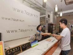 7 Days Inn Yichang Changyang Qingjiang Gallery Branch, Yichang