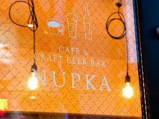Hotel Nupka image