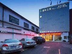 Sun Tree Hotel, Hangzhou