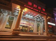 Shanghai Coinfamily Hotel, Shanghai
