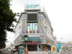 City Comfort Inn Zhongshan Shaxi Xingbao Branch, Zhongshan