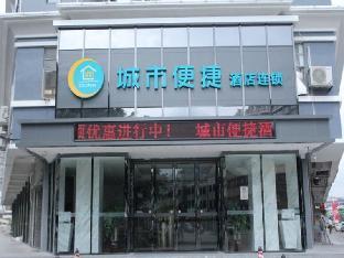 City Comfort Inn Zhongshan Lihe Square Walmart Branch