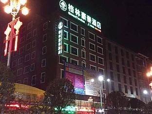 GreenTree Inn Hunan Jishou Longshan Yuelu Avenue Business Hotel
