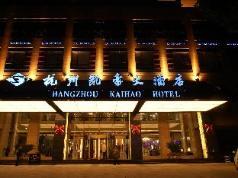 Hangzhou Kaihao Hotel, Hangzhou