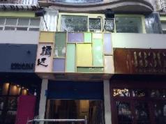 Tarry Inn, Guilin