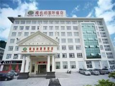 Vienna Hotel Ningbo Jiangbei Avenue Wanda Branch, Ningbo
