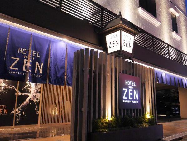 ホテル ゼン