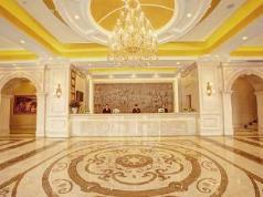 Vienna International Hotel Jiangsu Nanjing South Station Center Branch, Nanjing