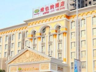 Vienna Hotel Nanyang Ren Min Road Branch