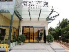 Lavande Hotel Shenzhen University City Subway Station Branch, Shenzhen