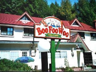 BooFooWoo民宿 image