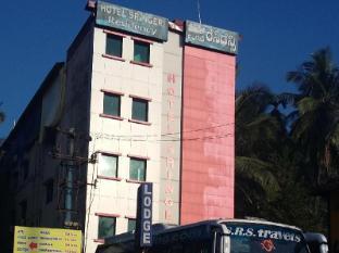 Hotel sringeri residency - Chikmagalur