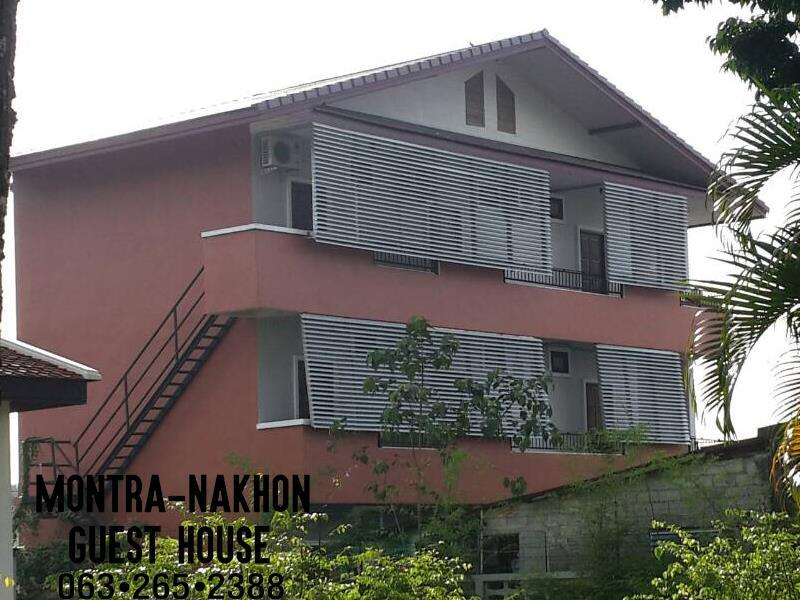 MONTRA-NAKHON GUEST HOUSE