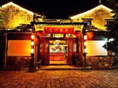 Langqiao Yododo Inn, Wuxi