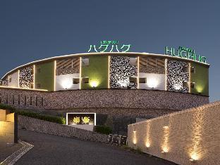 Hotel HUG HUG Kashiba Асука