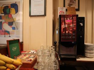 ITC Hotel Ámsterdam - Buffet
