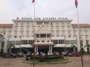 Hoang Anh Attapeu Hotel - Attapeu