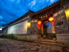 Noble Morality Garden Inn, Lijiang