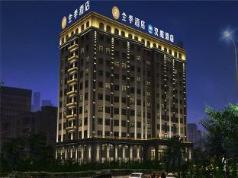 JI Hotel Shanghai Hongqiao National Convention Center Jidi Road, Shanghai