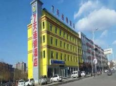 7 Days Inn Baoding Quyang Taihang Road Bus station Branch Hotel, Baoding
