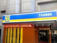 7 Days Inn Yanan Baotashan Branch, Yanan