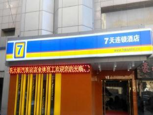7 Days Inn Yanan Dong Da Jie Bus Station Branch