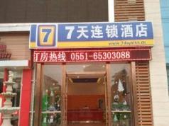 7 Days Inn Hefei Shufeng Road Leather Branch, Hefei