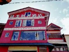 Jiuzhaigou Beautiful Time Hotel, Jiuzhaigou