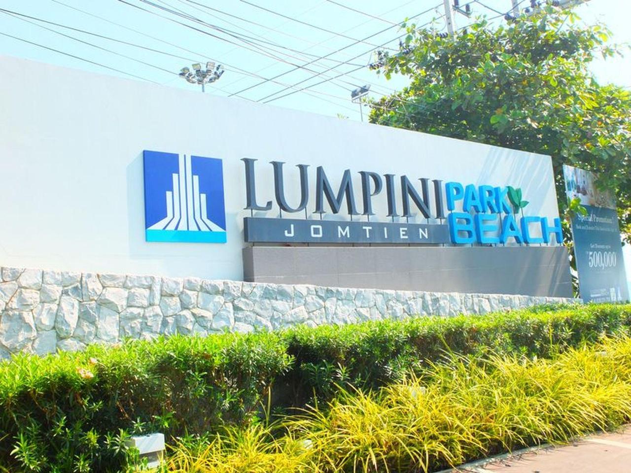 ลุมพินี ซี วิว จอมเทียน บาย แคทรีนา (Lumpini Sea View Jomtien by Kateryna)